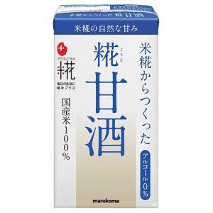 マルコメ  米糀から作った甘酒 LL ケース ( 125mL*18本入 )/ プラス糀|soukaidrink