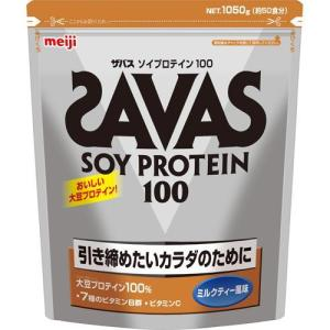 ザバス ソイプロテイン 100 ミルクティー風味 50食分 ( 1050g )/ ザバス(SAVAS...
