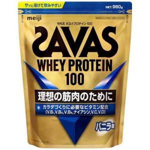 ザバス ホエイプロテイン100 バニラ ( 1.05kg )/ ザバス(SAVAS) ( ホエイプロテイン )|soukaidrink
