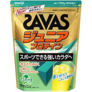 ザバス ジュニアプロテイン マスカット風味 ( 700g(約50食分) )/ ザバス(SAVAS)|soukaidrink