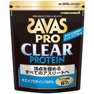 ザバス プロ クリアプロテイン ホエイ100 ( 840g(約40食分) )/ ザバス(SAVAS)