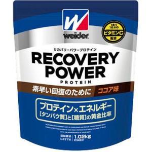 ウイダー リカバリーパワープロテイン ココア味(ウイダー Weider 1020g プロテイン ウイ...