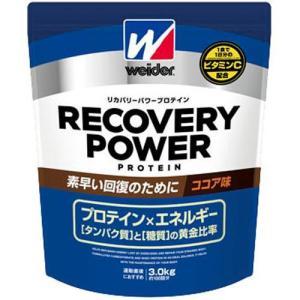 ウイダー リカバリーパワープロテイン ココア味 ( 3.0k...