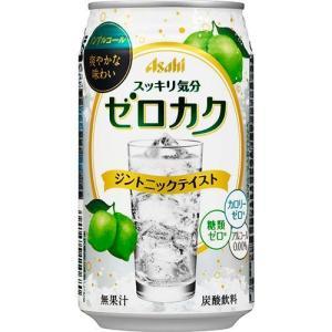 ゼロカク ジントニックテイスト ( 350mL*24本入 )/ ゼロカク|soukaidrink