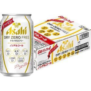 アサヒ ドライゼロフリー ( 350mL*24本入 )|soukaidrink