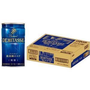 ダイドーブレンド デミタスコーヒー 微糖 ( 150g*30本入 )/ ダイドーブレンド