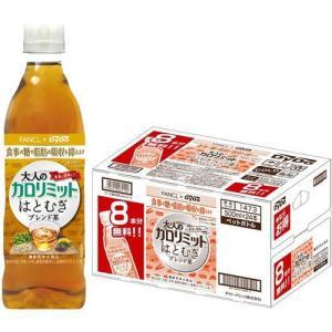 ダイドー 大人のカロリミット はとむぎブレンド茶 (8本分無料) ( 500ml*24本入 )|soukaidrink