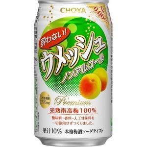酔わないウメッシュ ( 350mL*24本入 ) ( 炭酸飲料 )|soukaidrink