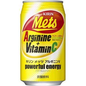 メッツ アルギニンV パワフルエナジー ( 350mL*24本入 )/ Mets(メッツ)