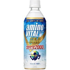アミノバイタルゴールド 2000ドリンク ( 555ml*24本入 )/ アミノバイタル(AMINO VITAL)|soukaidrink