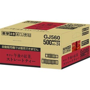 キリン 午後の紅茶 ストレートティー ( 500ml*24本 )/ 午後の紅茶|soukaidrink|03