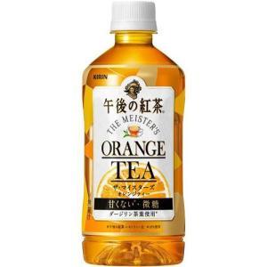 キリン 午後の紅茶 ザ・マイスターズ オレンジティー ( 500ml*24本入 )/ 午後の紅茶|soukaidrink