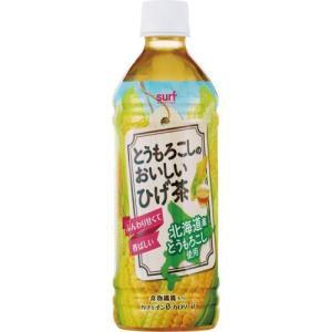 サーフビバレッジ とうもろこしのおいしいひげ茶 ( 500ml*24本入 )|soukaidrink