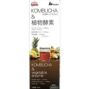 ビューティーセレブ KOMBUCHA&植物酵素 ( 720mL )/ ビューティーセレブ
