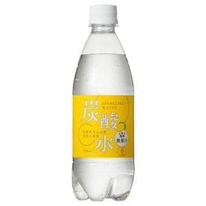 国産 天然水仕込みの炭酸水 レモン ( 500mL*24本入...