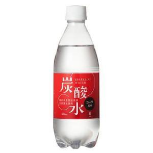 国産 天然水仕込みの炭酸水 コーラ ( 500mL*24本 )/ 友桝飲料