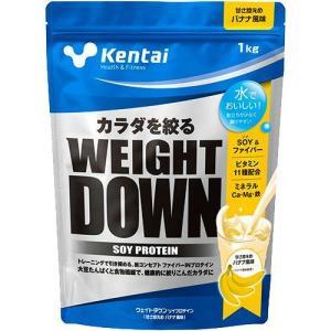 Kentai(ケンタイ) ウエイトダウン ソイプロテイン バナナ ( 1kg )/ kentai(ケ...