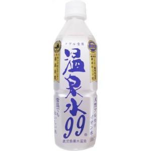 温泉水 99 ( 500mL*24本入 )/ 温泉水 ( 温...
