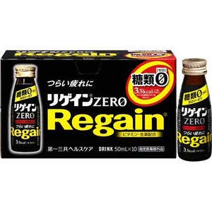 リゲインゼロ ( 50mL*10本入 )/ リゲイン ( 栄...