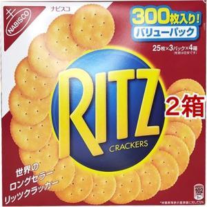 リッツクラッカー ( 247g*4個入*2箱セット )/ リッツ soukaidrink