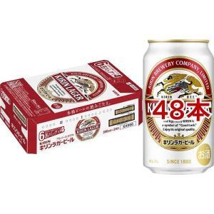 キリン ラガービール ( 350ml*48本セット )/ ラガー|soukaidrink