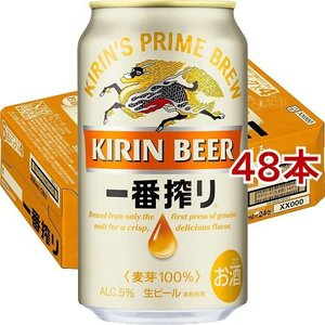キリン 一番搾り生ビール ( 350ml*48本セット )/ 一番搾り|soukaidrink