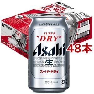 アサヒ スーパードライ 缶 ( 350mL*48本セット )/ アサヒ スーパードライ|soukaidrink
