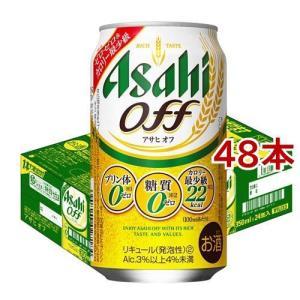 アサヒ オフ 缶 ( 350mL*48本セット )/ アサヒ オフ|soukaidrink
