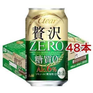 クリアアサヒ 贅沢ゼロ 缶 ( 350mL*48本セット )/ クリア アサヒ|soukaidrink