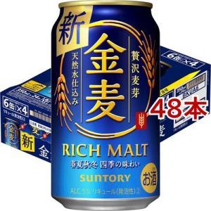 サントリー 金麦 ( 350ml*48本 )/ 金麦|soukaidrink