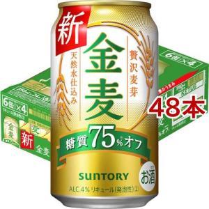 サントリー 金麦 糖質75%オフ ( 350ml*48本 )/ 金麦|soukaidrink