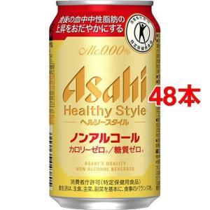 アサヒ ヘルシースタイル 缶 ( 350ml*48本セット )|soukaidrink