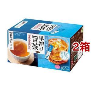 新茶人 早溶け旨茶 さらっと むぎ茶 スティック ( 0.9g*100本入*2箱セット )/ AGF(エージーエフ) ( 麦茶 )|soukaidrink