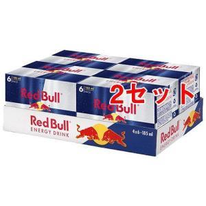 レッドブル・エナジードリンク ( 185ml*48本セット )/ Red Bull(レッドブル) soukaidrink
