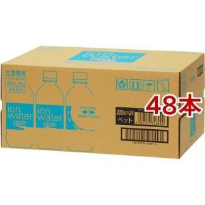 ポカリスエットイオンウォーター ( 300ml*48本セット )/ ポカリスエット ( スポーツドリンク )|soukaidrink
