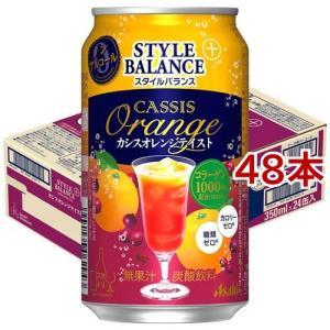 アサヒ スタイルバランス カシスオレンジテイスト 缶 ( 350ml*48本セット )|soukaidrink