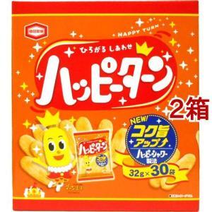 ハッピーターン ( 32g*30袋入*2箱セット )/ ハッピーターン soukaidrink