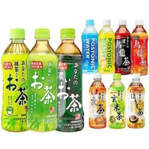 サンガリア伊賀の炭酸水&あなたのお茶 500ml×24本 11種類から選べる