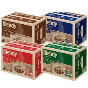 ブレンディドリップパック100袋 4種類から選べる コーヒー 【送料無料(北海道、沖縄を除く)】|soukaidrink