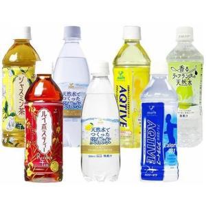 神戸居留地/天然水 500ml×24本 8種類から選べる 送料無料(北海道、沖縄を除く)|soukaidrink