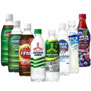 アサヒ飲料  18種類から選べる(450ml or 490ml or 500ml or 600ml×...
