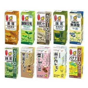 マルサンアイ 豆乳200ml×24本入 12種類から選べる【送料無料(北海道、沖縄を除く)】