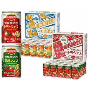 デルモンテ 野菜ジュース缶 160g*20本入【送料無料(北海道、沖縄を除く)】|soukaidrink