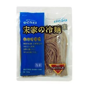 宋家の冷麺 麺 (ソンガネ冷麺 麺)...