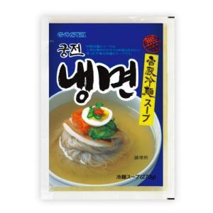 宮殿冷麺スープ (クンジョン冷麺スープ)...