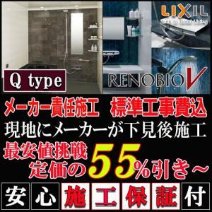 リクシル イナックス システムバスルーム リモア シンプルプラン SEs1216(0.75坪サイズ) プランNO.BR08A 写真セット価格 浴室|souken-liberty