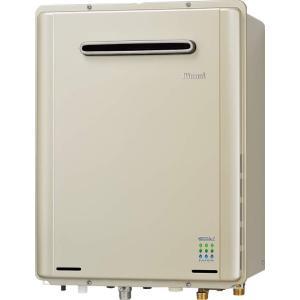 7年保証付 リンナイガス給湯器エコジョーズRUF-E2405SAW(A) 24号 オート 壁掛形 リモコンMBC-220V(浴室・台所) セット商品|souken-liberty|02