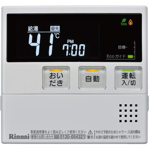 7年保証付 リンナイガス給湯器エコジョーズRUF-E2405SAW(A) 24号 オート 壁掛形 リモコンMBC-220V(浴室・台所) セット商品|souken-liberty|04