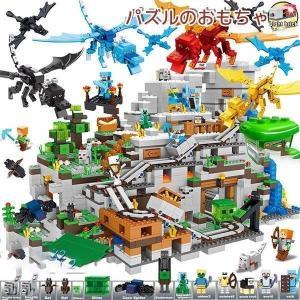 レゴブロック互換品 マインクラフト レゴ互換品 ブロック LEGOブロック LEGO おもちゃ レゴ...
