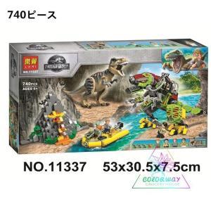 レゴブロック LEGO ジュラシック・ワールド T-レックス vs. メカきょうりゅう 75938 ...